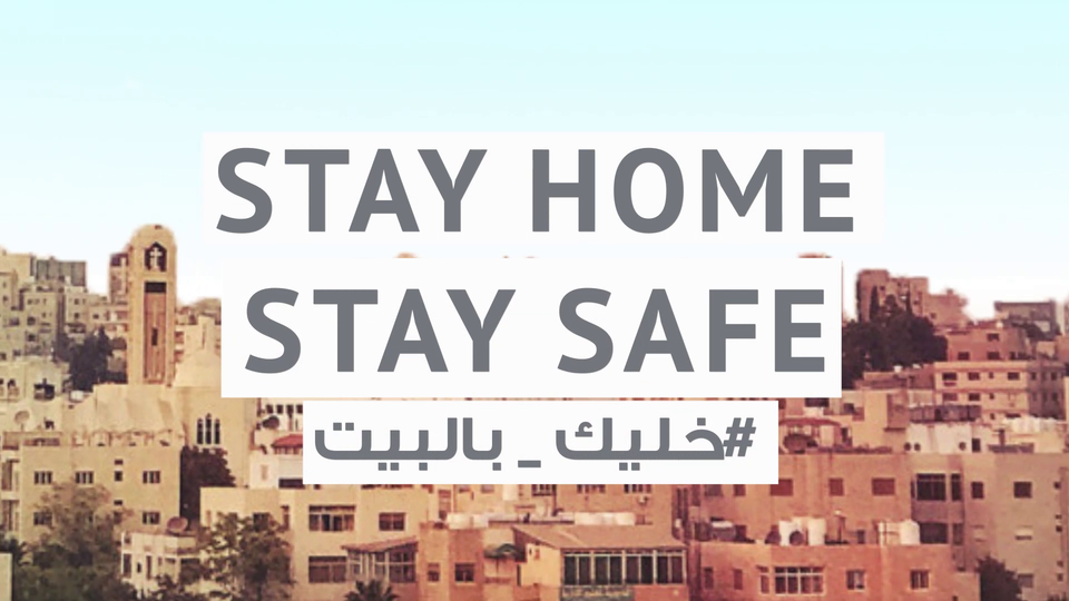 Stay Home, Stay Safe we will deliver to your doorstep