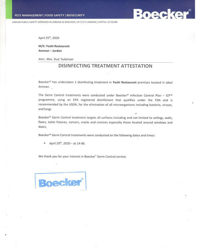 Boecker® Disinfecting Treatment Attestation